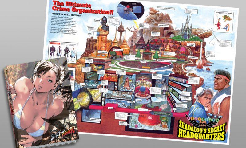หนังสืออาร์ตบุ๊คของ Street Fighter กำหนดวางจำหน่ายกรกฎาคมนี้