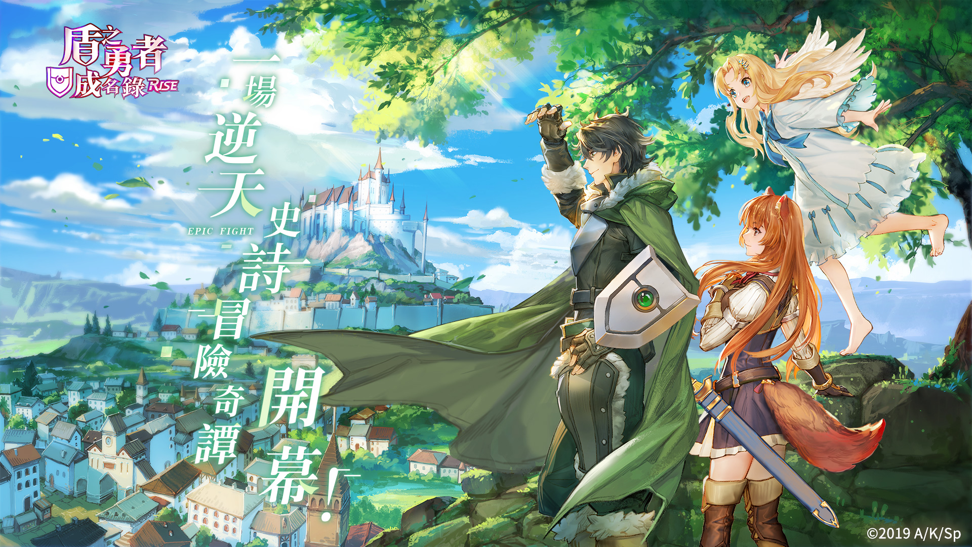 The Rising of the Shield Hero 2852021 1