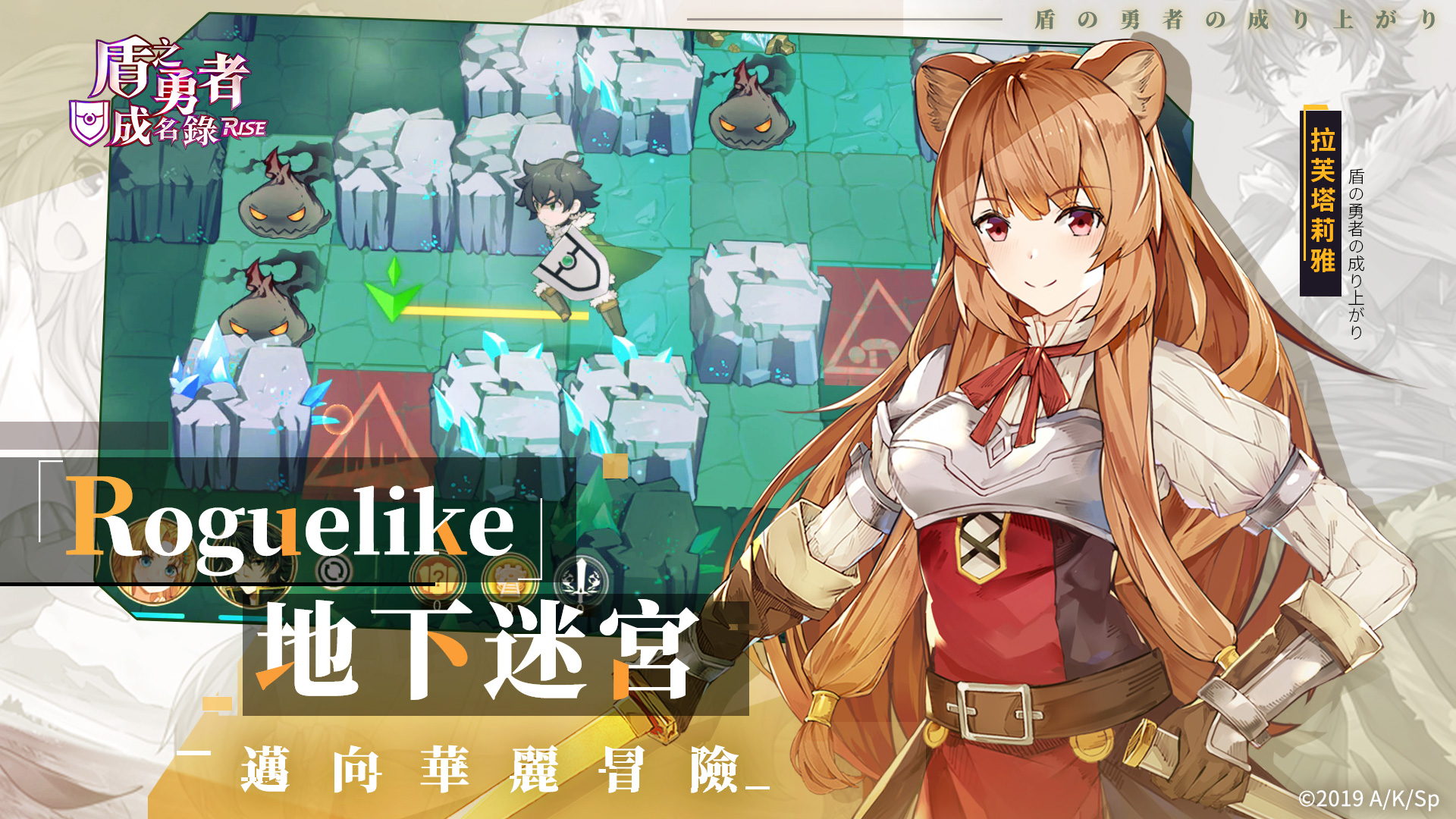 The Rising of the Shield Hero 2852021 2