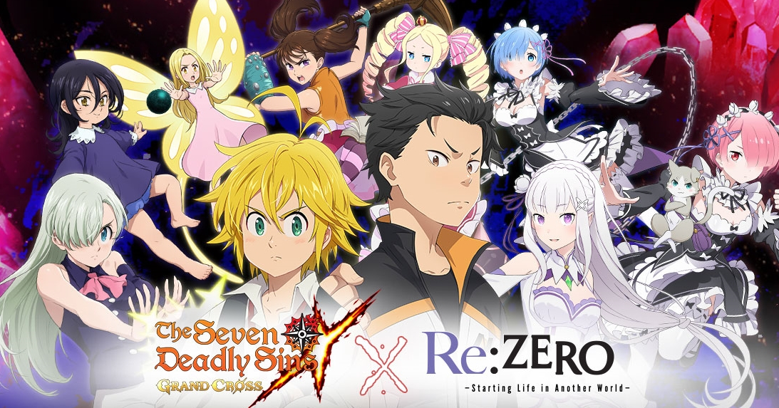 The Seven Deadly Sins 1152021 1
