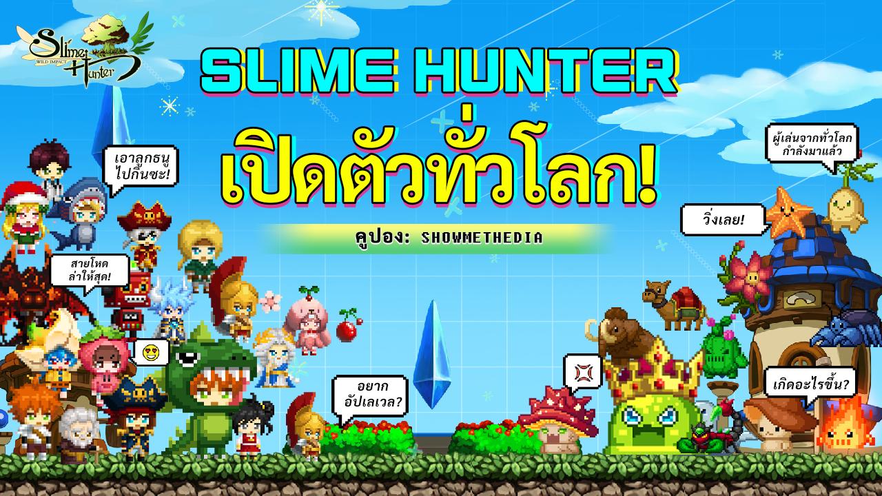 lime Hunter Wild Impact 2552021 2