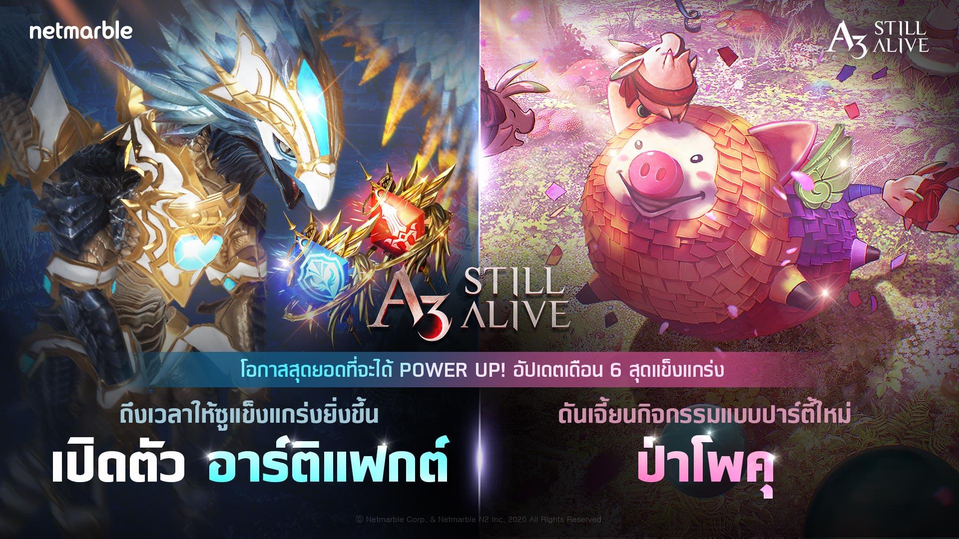 A3 STILL ALIVE 1862021 2