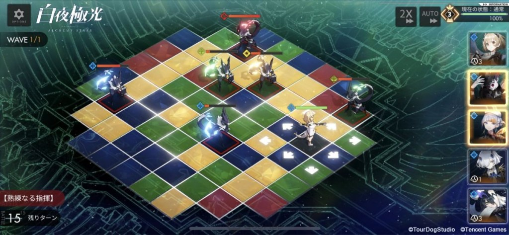Alchemy Stars 962021 2