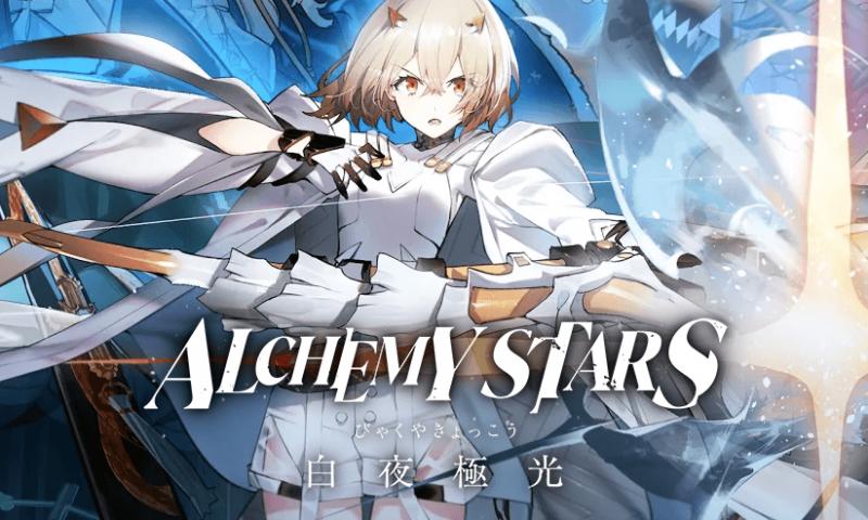 ส่องกันให้เต็มๆ Alchemy Stars เกมมือถือ RPG จากค่าย Tencent