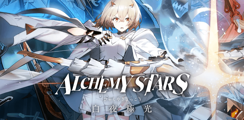 Alchemy Stars image