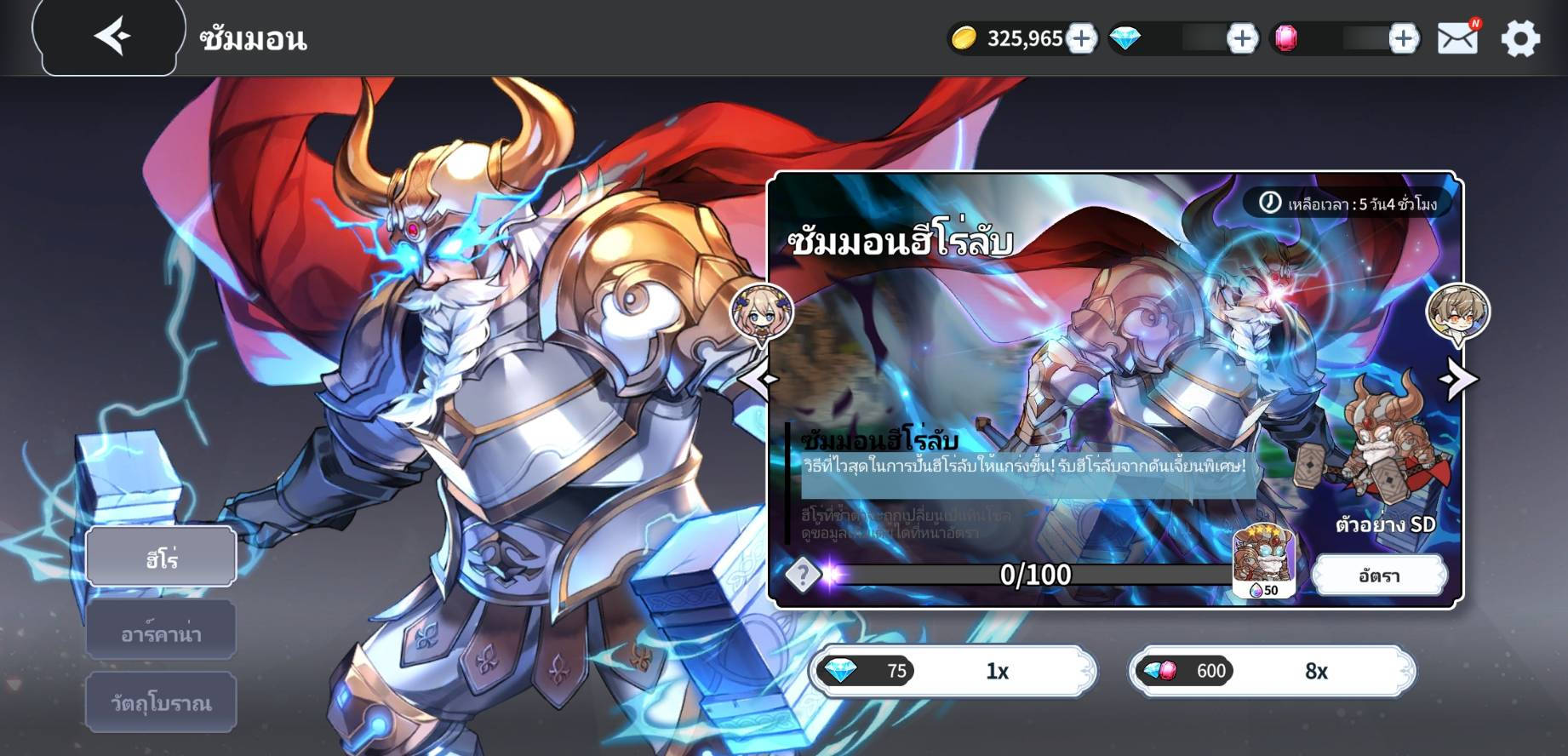 Arcana Tactics 962021 3