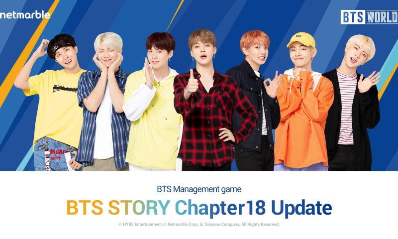 BTS WORLD ครบรอบ 2 ปี กับเกมปั้นซูเปอร์สตาร์ระดับโลก