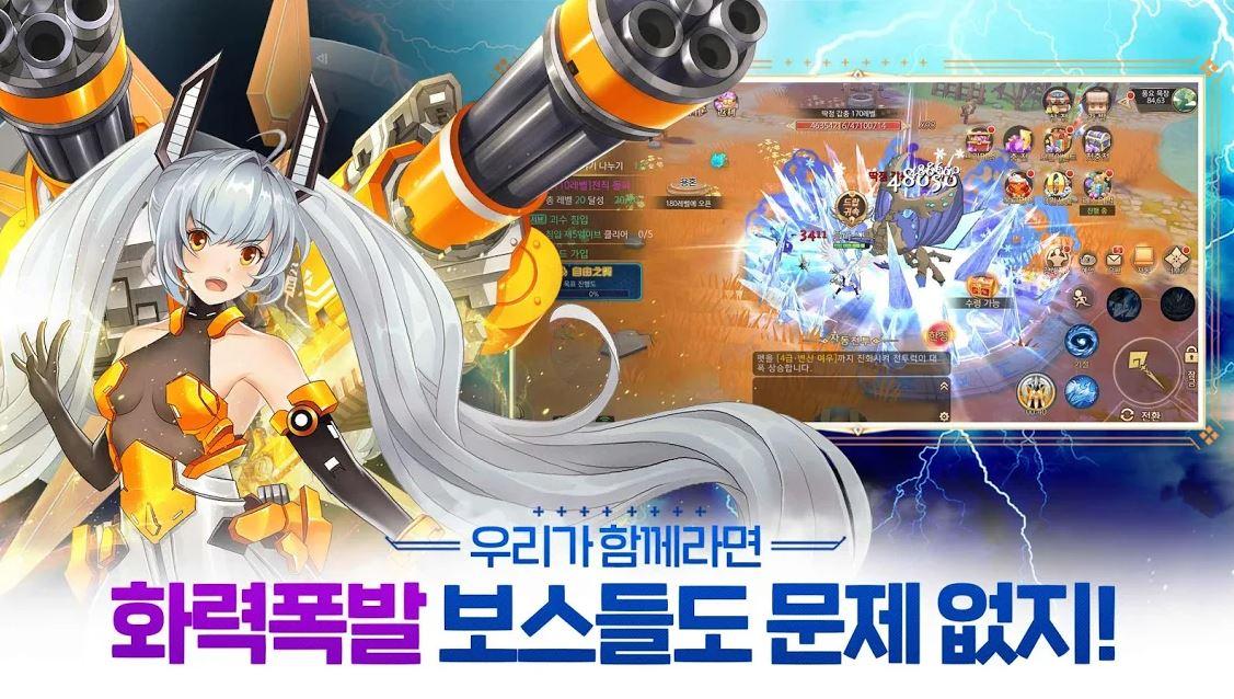 Blast M 2362021 3