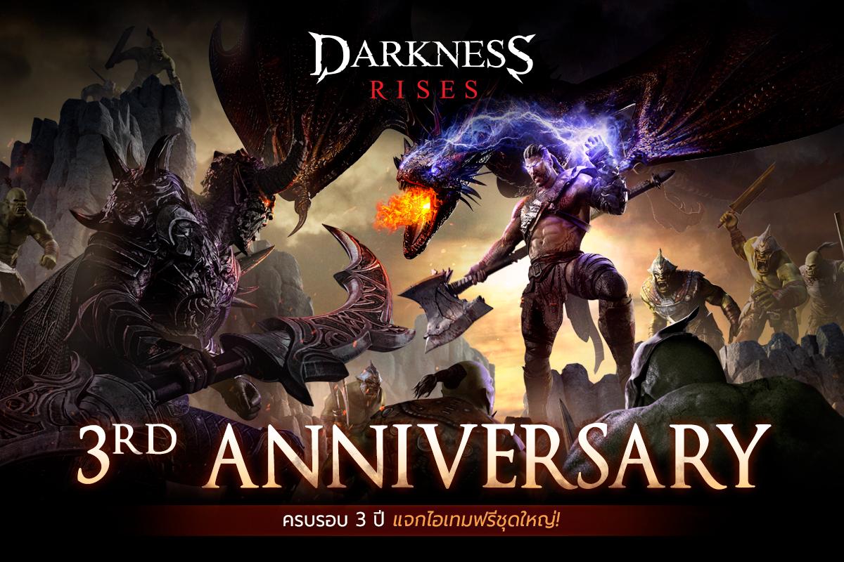 Darkness Rises 2462021 1