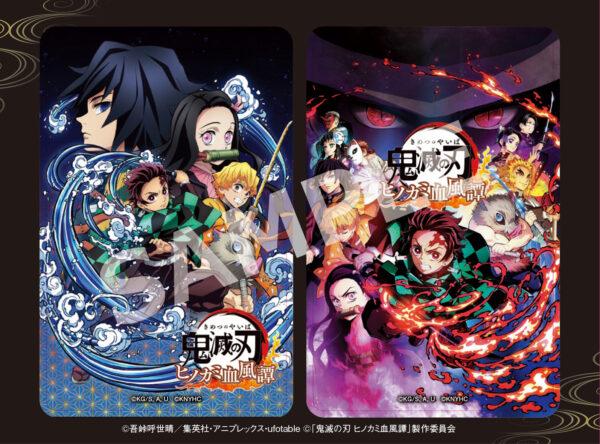 Demon Slayer Kimetsu no Yaiba The Hinokami Chronicles 2021 06 20 21 004