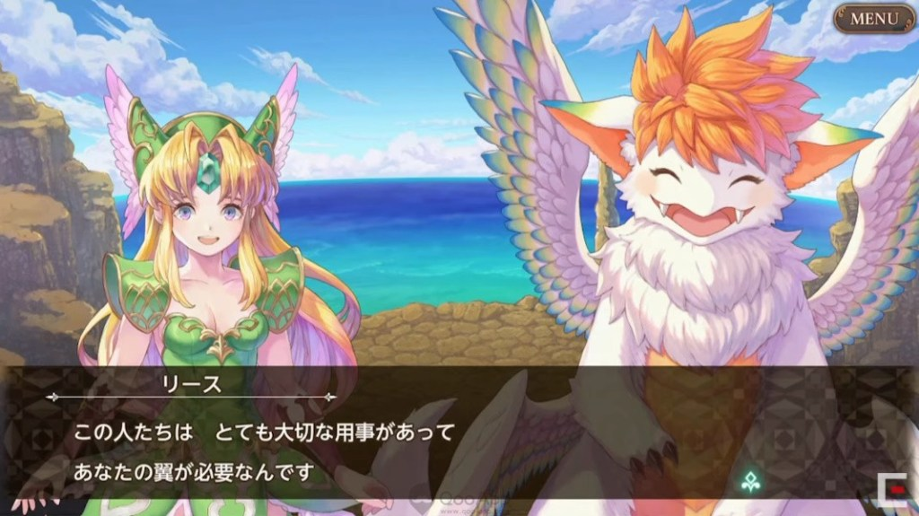 Echoes of Mana 2862021 3