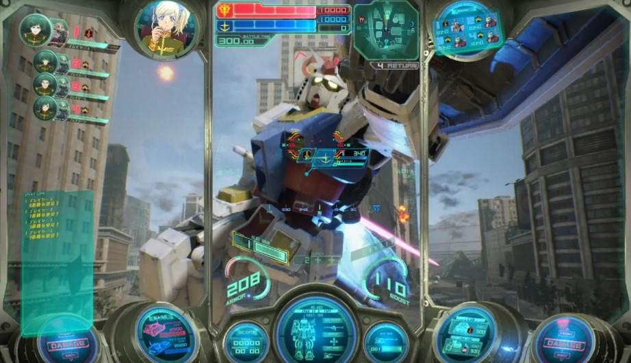 Gundam 2962021 1