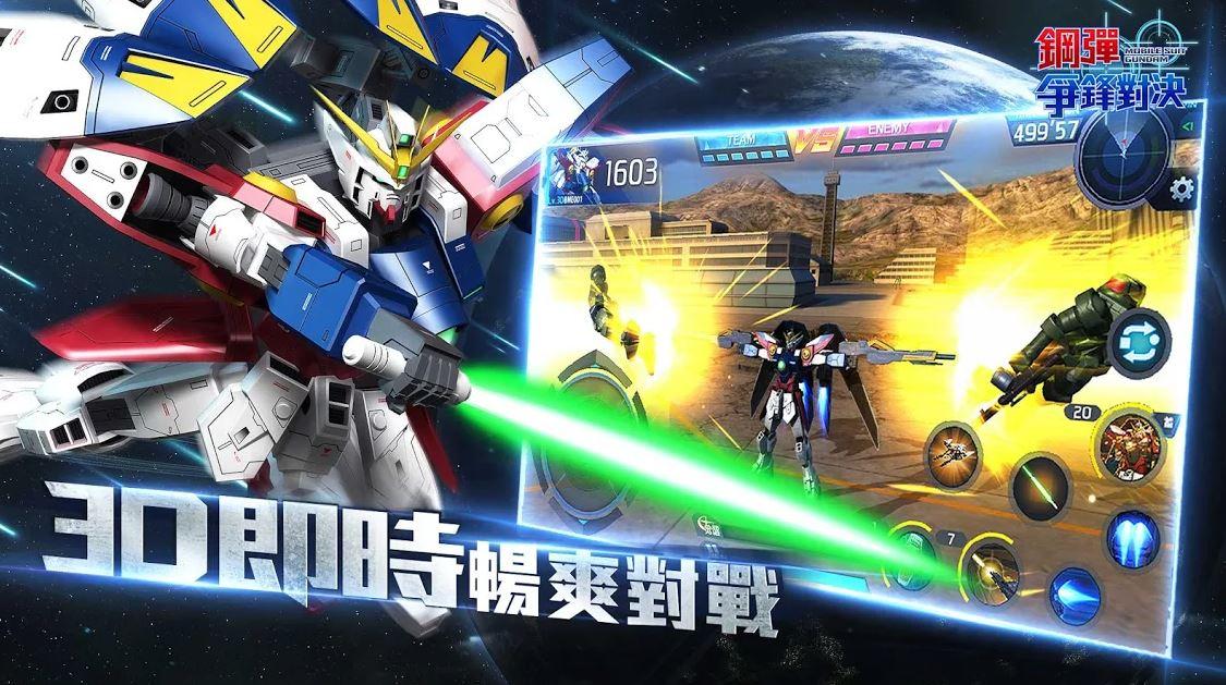 Gundam Mobile 1762021 3
