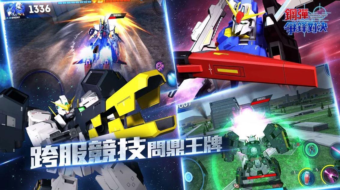 Gundam Mobile 1762021 4