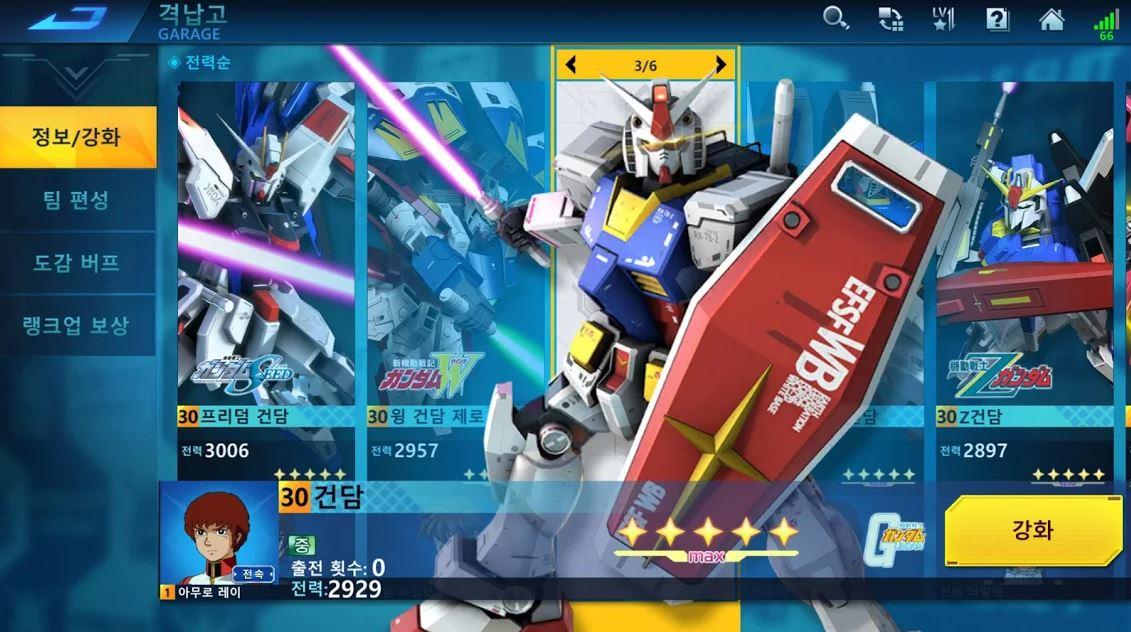 Gundam0Supreme 2