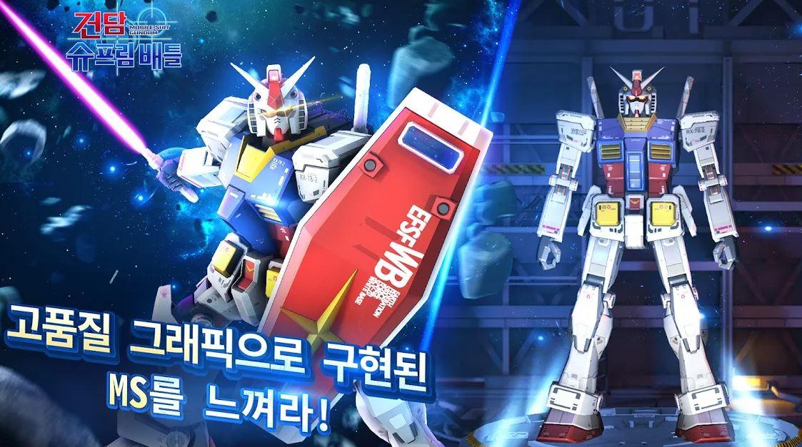 Gundam0Supreme 4