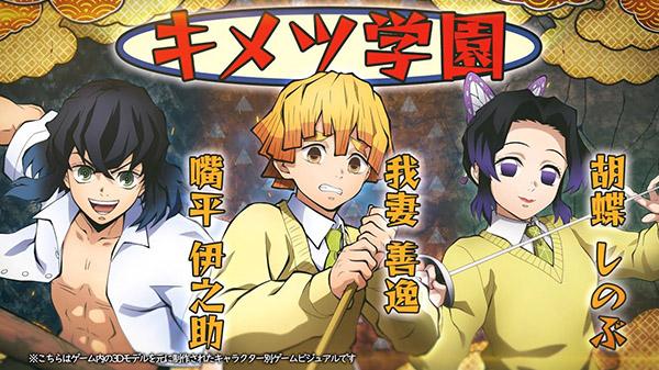 Kimetsu no Yaiba 1462021 1