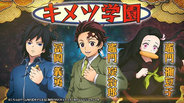 Kimetsu no Yaiba 762021 1