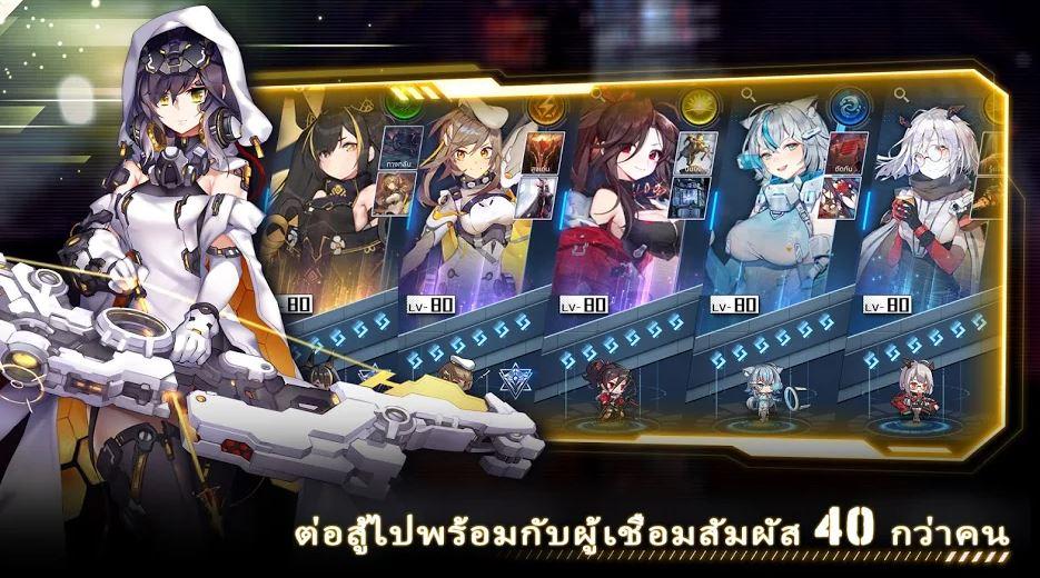 Kingsense 362021 4