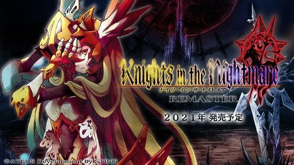 Knights in the Nightmare ประกาศจะทำเวอร์ชั่น Remaster