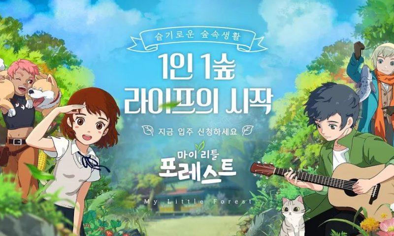Komori Life เกมแนว Sim ใช้ชีวิตสไตล์อนิเมะเปิดตัวในเกาหลี