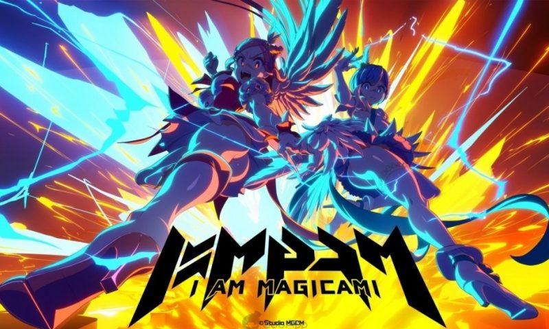 DMM เปิดตัวเกม I=MGCM แนว RPG Fantasy เปิดตัว 23 มิ.ย.นี้