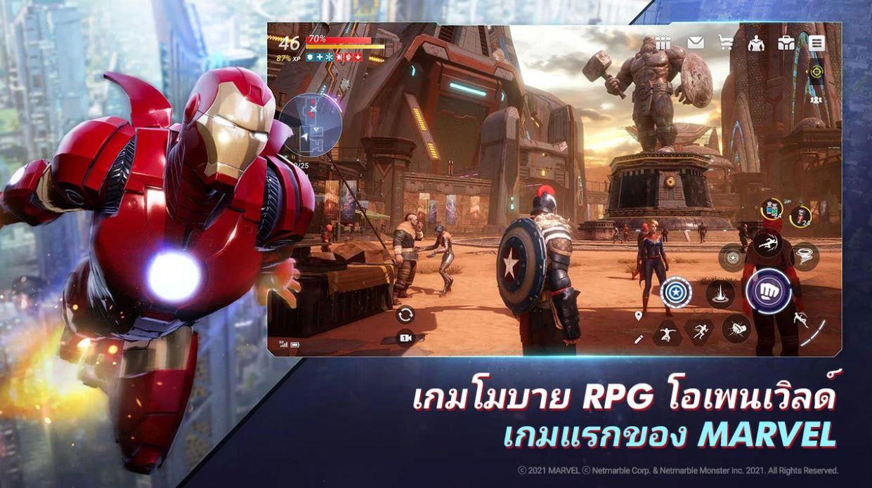 Marvel Future 2962021 2