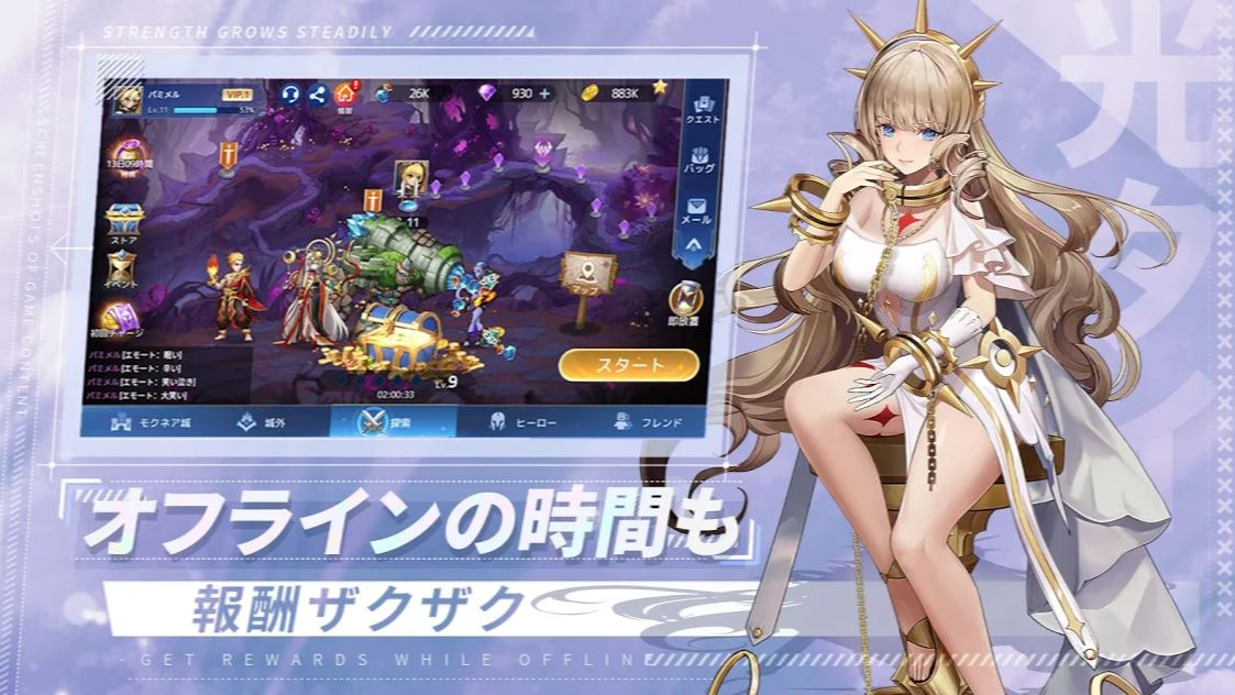 Mobile Legends 362021 3