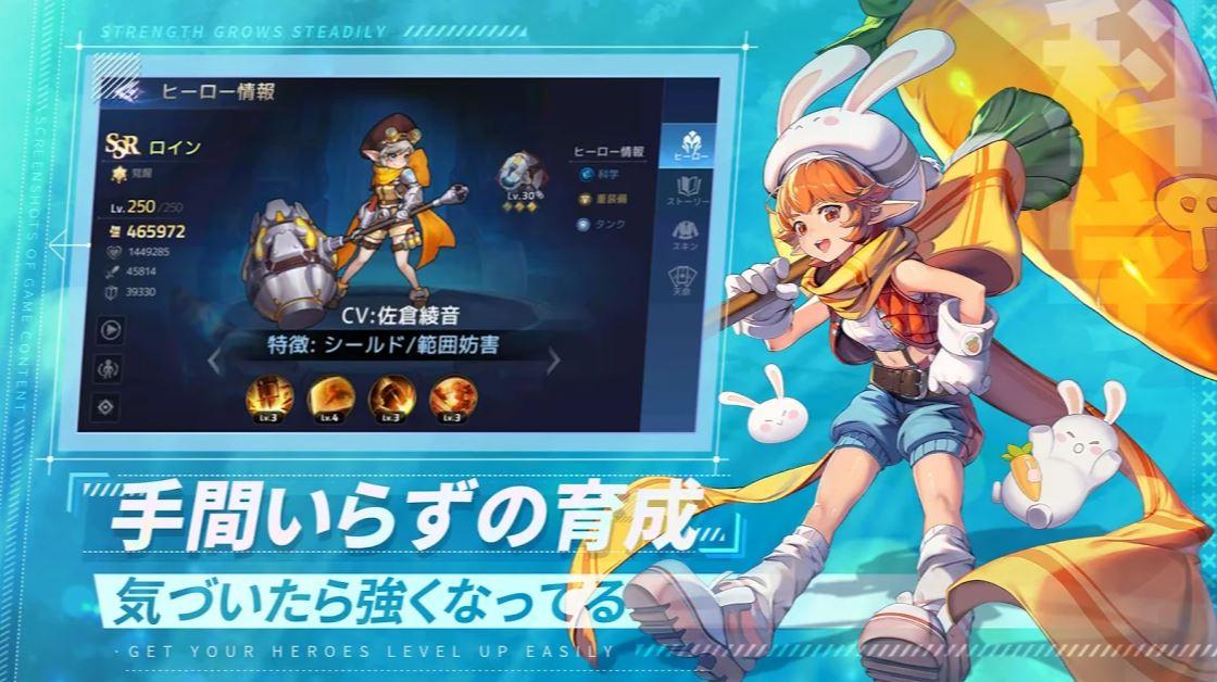 Mobile Legends 362021 4