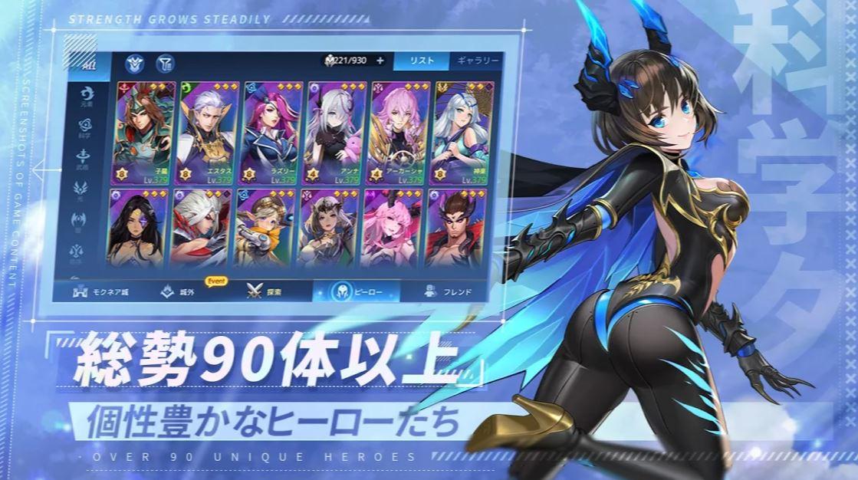 Mobile Legends 362021 5