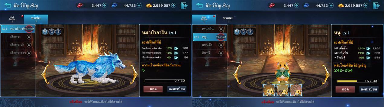 Real Yulgang Mobile 2962021 6