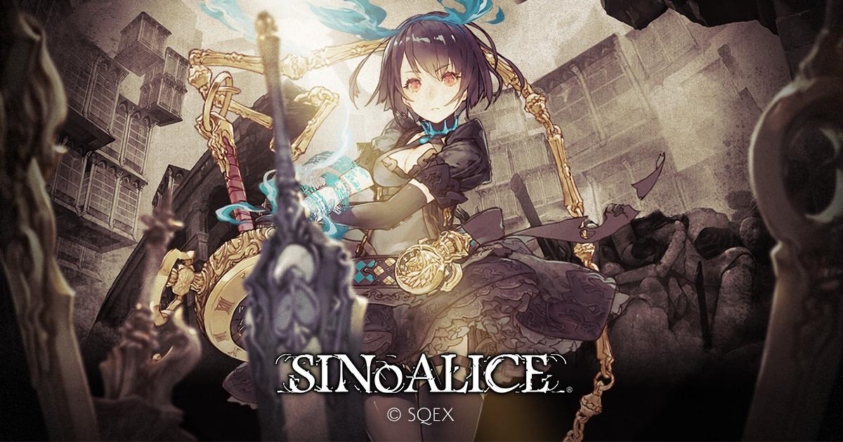 SINoALICE 1862021 1