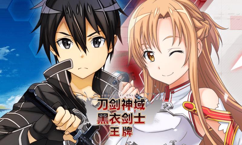 พาส่อง Sword Art Online Black Swordsman: Ace ที่เปิดตัวในจีนไป