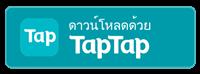 TAPTAP icon 1