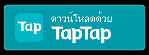 TAPTAP icon