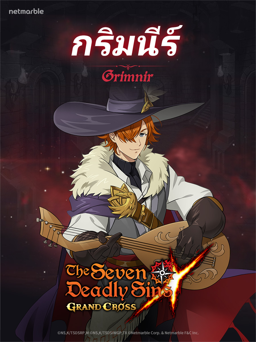 The Seven Deadly Sins 1462021 3
