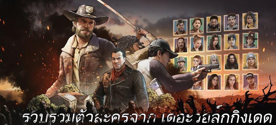 The Walking Dead 1762021 2