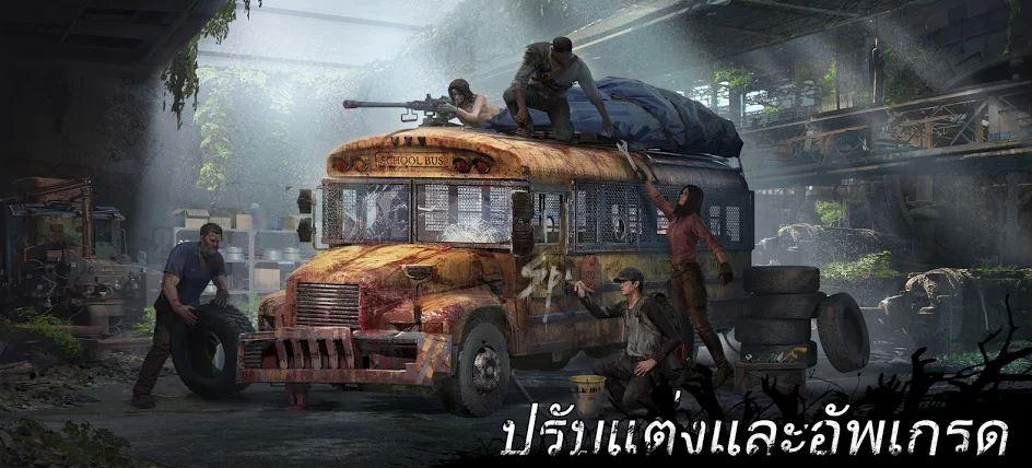 The Walking Dead 1762021 3