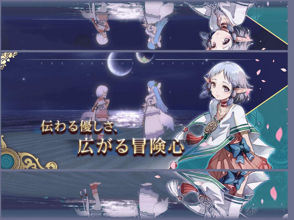 Ys VI2262021 3