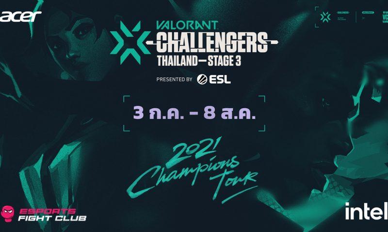 จัดทีมให้พร้อม ACER X INTEL : 2021 VALORANT Challengers Thailand  Stage 3