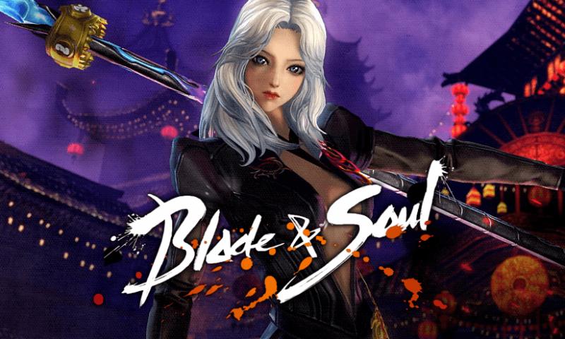 Blade & Soul อัปเดต Endless Night พร้อมอาชีพใหม่ Warlock
