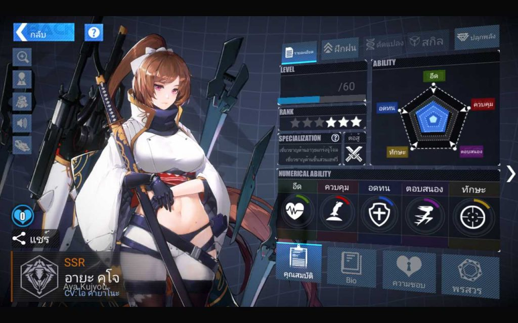 Final Gear 210826 02