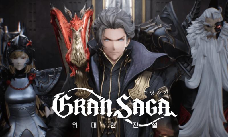 Gran Saga เกมมือถือ MMORPG เผยส่วนขยายแรกออกมาพร้อมตัวอย่าง