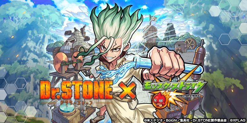 Monster Strike x Dr. STONE กิจกรรมกับอนิเมะดังเริ่มขึ้นเดือนหน้า