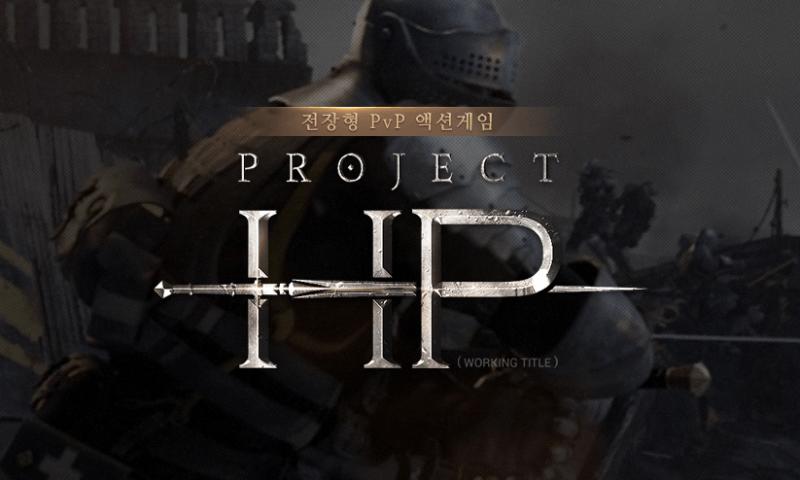 Nexon เปิดเผยตัวอย่างเกมใหม่ Project HP ในช่วง Pre Alpha