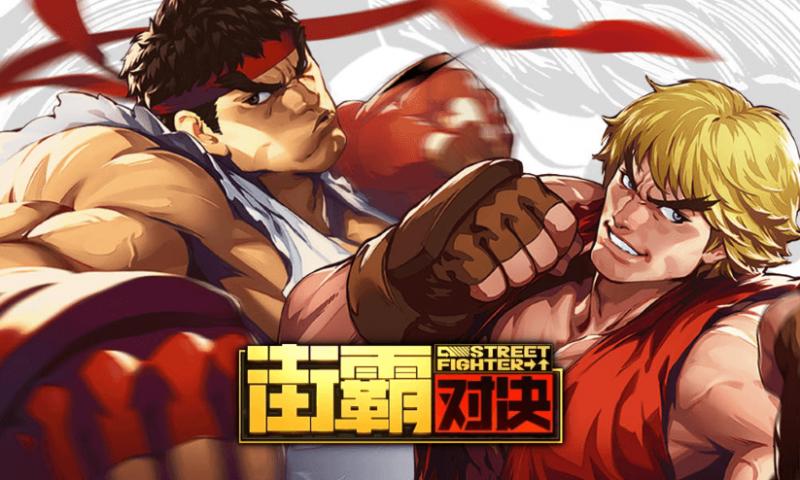 Street Fighter: Duel ประกาศเปิดตัวทั่วโลกระหว่าง Capcom Pro Tour 2021