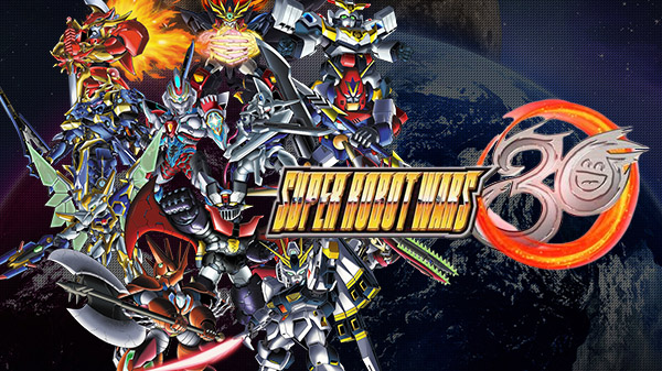 Super Robot Wars 30 เตรียมเปิดตัวปลายเดือนตุลาคมในญี่ปุ่นและเอเชีย
