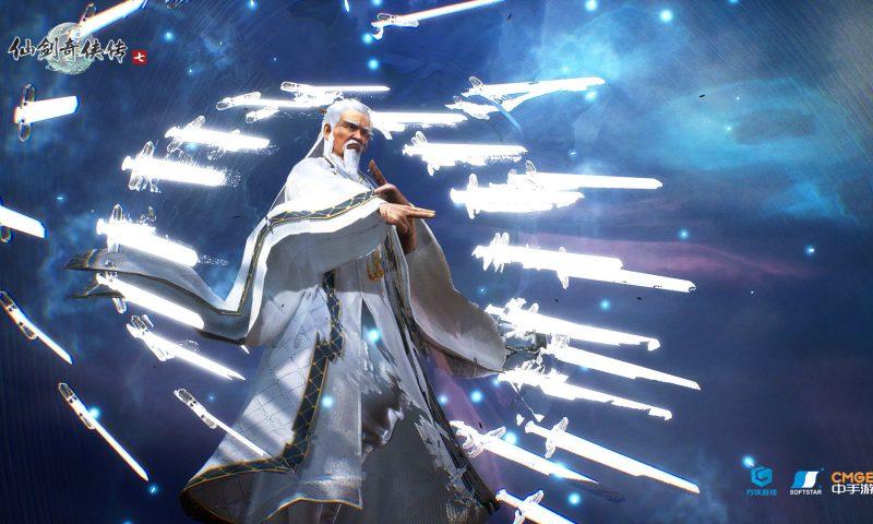 Sword and Fairy 7 เปิดตัวในเดือนตุลาคมจากค่าย Softstar