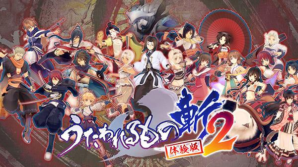 Utawarerumono: Zan 2 เปิดให้ทดสอบเวอร์ชั่น Demo ในญี่ปุ่นตั้งแต่วันนี้
