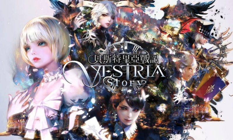 Vestria Story เกมมือถือแนว SRPG เปิดให้บริการแล้วในประเทศเกาหลี